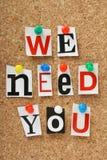 Nous avons besoin de vous photo stock