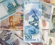 Nouveau billet de banque consacré aux Jeux Olympiques à Sotchi Image libre de droits
