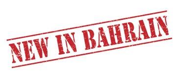 Nouveau dans le timbre du Bahrain Image libre de droits