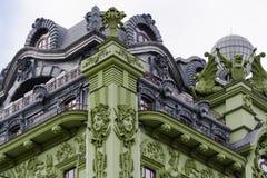 Nouveau del arte El edificio del hotel Imagenes de archivo