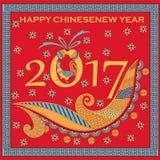 Nouveau fond de salutation de l'année 2017 chinois heureux de coq illustration de vecteur