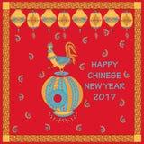 Nouveau fond de salutation de l'année 2017 chinois heureux de coq illustration stock