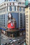Nouveau magasin du monde, Changhaï image stock
