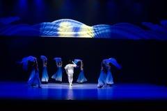 ` Nouveau-né-bleu de danse du ` s de vague-Huang Mingliang de mer aucun ` d'abri Photo stock