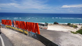Nouveau plage-Bali secret Photo libre de droits
