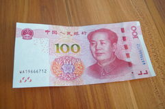 Nouveau RMB Photographie stock