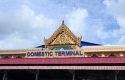 Nouveau terminal domestique de Yangon Images stock