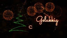 """Nouveau texte heureux de Year dans l'animation de """"Gelukkig Nieuwjaar"""" de Néerlandais avec le pin et les feux d'artifice illustration libre de droits"""
