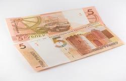 Nouveaux cinq roubles biélorusses Photographie stock