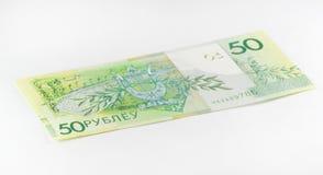 Nouveaux cinquante roubles biélorusses d'arrière Photographie stock