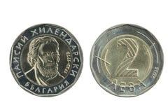 Nouveaux les levs bulgares de la pièce de monnaie deux Images libres de droits