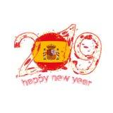 Nouvel 2019 ans heureux avec le drapeau de l'Espagne Vecteur grunge IL de vacances Illustration Stock