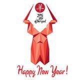 Nouvel 2015 ans heureux de la chèvre ! Images libres de droits