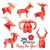 Nouvel 2015 ans heureux de la chèvre ! Photographie stock libre de droits