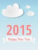 2015, nouvelle année Image stock
