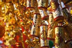 Nouvelle année chinoise Photo libre de droits