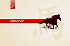 Nouvelle année chinoise 2014 Images libres de droits