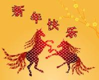 Nouvelle année chinoise 2014 Image libre de droits
