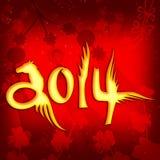 Nouvelle année chinoise 2014 Photos stock