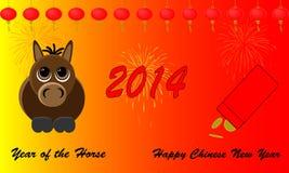 Nouvelle année chinoise Photographie stock libre de droits