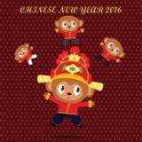 Nouvelle année chinoise 2016 Photographie stock libre de droits