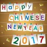 Nouvelle année chinoise abstraite 2017 Photo libre de droits