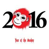 Nouvelle année chinoise 2016 (année de singe) Images stock