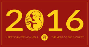 Nouvelle année chinoise 2016 (année du singe) Photos stock