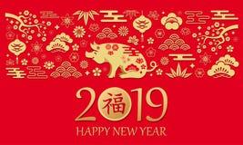 Nouvelle année chinoise 2019 avec le modèle de porc et d'or illustration de vecteur