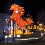 Nouvelle année chinoise avec les décorations cheval-orientées images libres de droits