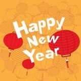 Nouvelle année chinoise avec les lanternes rouges Photo libre de droits