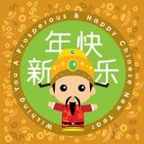 Nouvelle année chinoise avec un dieu de la fortune Images stock