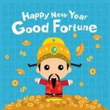 Nouvelle année chinoise avec un dieu de la fortune Image libre de droits