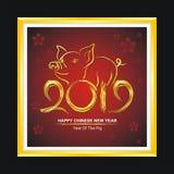 Nouvelle année chinoise 2019 - année de design de carte de porc Photographie stock libre de droits