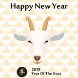 Nouvelle année chinoise de la chèvre 2015 illustration libre de droits