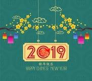 Nouvelle année chinoise de la conception 2019 de porc, style de papier floral gracieux d'art sur le fond beige Bonne année moyenn illustration stock