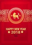 Nouvelle année chinoise de la décoration 2018 d'or de carte de voeux de chien sur le fond rouge Images libres de droits
