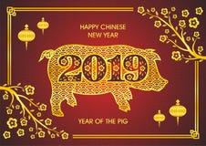 Nouvelle année chinoise 2019 - année de porc illustration libre de droits