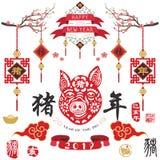 Nouvelle année chinoise des éléments de l'année 2019 de porc illustration libre de droits