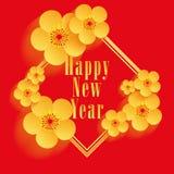 Nouvelle année chinoise - design de carte de salutation