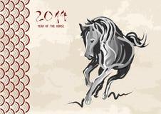 Nouvelle année chinoise du cheval 2014 Images libres de droits