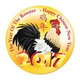 Nouvelle année chinoise du coq Photographie stock libre de droits