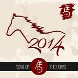 Nouvelle année chinoise du dossier de vecteur de forme de cheval.