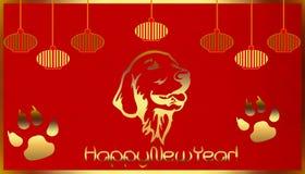 Nouvelle année chinoise heureuse 2018 illustration libre de droits