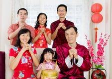 Nouvelle année chinoise heureuse image libre de droits