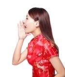 Nouvelle année chinoise heureuse photo libre de droits