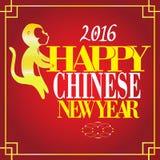 Nouvelle année chinoise heureuse 2016 illustration libre de droits