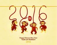 Nouvelle année chinoise heureuse 2016 ans de singe Photo stock