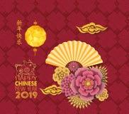 Nouvelle année chinoise heureuse 2019 ans du papier de porc ont coupé le style Les caractères chinois signifient la bonne année,  illustration de vecteur