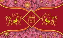 Nouvelle année chinoise heureuse 2019 ans du papier de porc ont coupé le style, riche, signe de zodiaque pour la carte de voeux,  illustration stock